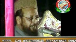 Allama Qamruzzama khan azmi speech on the importance of education (ilm ki ahmiyat) in nagpur.flv