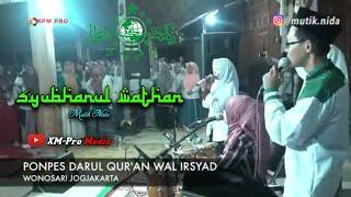 Syubhanul Wathan Mutik Nida live in PonPes Darul Qur'an Wal Irsyad
