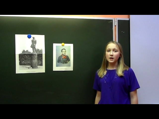 Изображение предпросмотра прочтения – ЕкатеринаПодакина читает произведение «Тучи» М.Ю.Лермонтова