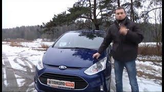 Минивэн Ford B-max: большой тест Автопанорамы