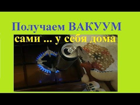 Алиэкспресс на русском официальный сайт AliExpress в