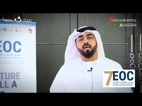 7th Emirates Oncology conference