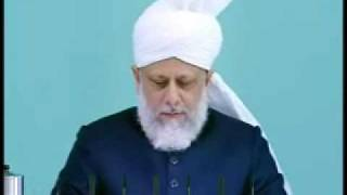 Friday Sermon : 8th January 2010 - Part 7 (Urdu)