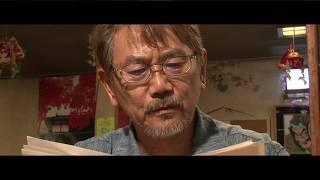 「煌めきの夏within the story」 68分 CAST 幸山奏美 倉石ようこ 和地つ...