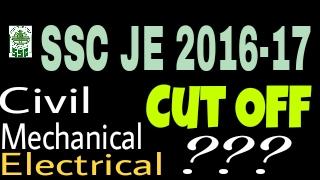 ssc je cut off 2016 17 civil and mechanical