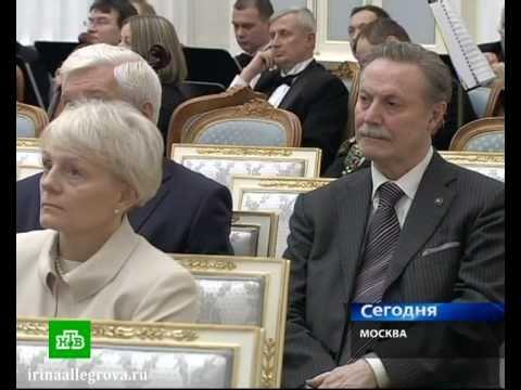 Видео: Ирина Аллегрова в Новости НТВ Вручение Народной