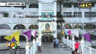 Spiritual Journey of The Turban Traveller | EP 17 | Gurudwara Shri Manikaran Sahib, Himachal Pradesh