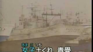懐メロカラオケ181 「蟹工船」お手本バージョン 原曲 ♪村田英雄.