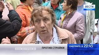 Во Владивостоке новая стройка угрожает жителям близлежащих домов