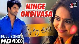 Kaal Kg Preethi Hinge Ondivasa New Kannada HD Video Song 2017 Yogaraj Bhat Chetan Sosca