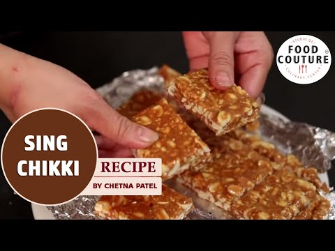 Sing Chikki | Peanut Chikki Recipe | Winter Special Recipe By Chetna Patel