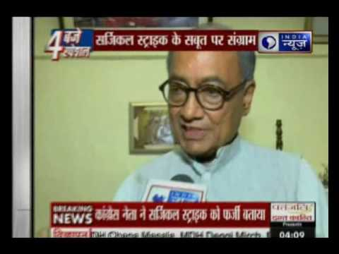 Congress leader Digvijay Singh speaks exclusively to India News over surgical strike