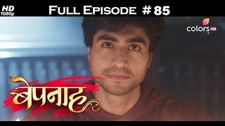 Bepannah - 13th July 2018 - बेपनाह - Full Episode