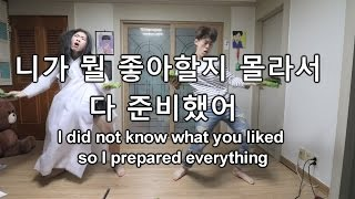 I did not know what you liked, so I prepared everything 니가 뭘 좋아할지 몰라서 다 준비했어  [GoToe COMPILATION ]