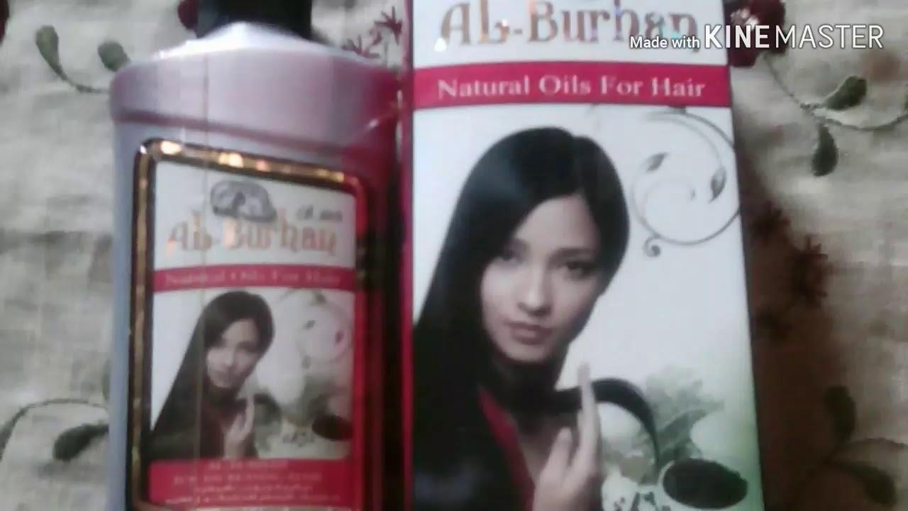 زيت البرهان لتكثيف الشعر واطالةفى ٧ايام????????