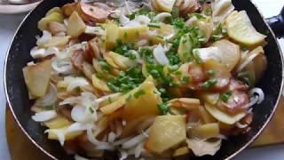 Как жарят картошку в деревне/Экономное меню по деревенски