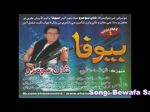 11_Bewafa Saan Wafa (www.shansoomro.com)