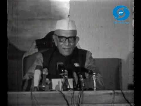 Election speeches of former Prime Minister Moraraji Desai