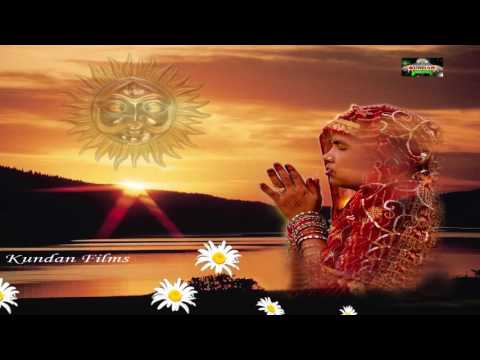 भइले अर्घ के बेर 卐 Bhojpuri Paramparik Chhath Geet ~ New Maithili Bhajan 2016 卐 Anjana Arya [HD]