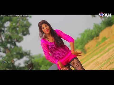 Tuku Dekhno Go Driver#তোর মোবিল চেম্বার ফাটা #Rupa Verma#New Purulia Bangla Video 2017