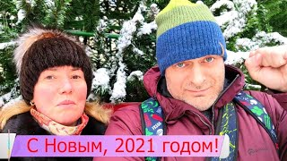 Поздравления с Новым годом 2021 от Путешествия с Серегой и Аней и от россиян. Новогодняя Москва 2021