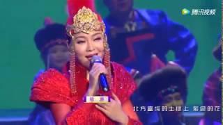 Altargana Buryad Traditional Song Алтаргана Halin Халин 哈琳