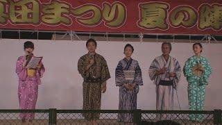 平成28年8月6日に真田運動公園でおこなわれた第32回真田まつりの様子で...