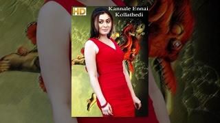Latest Tamil Cinema Kannale Ennai Kollathedi || Full length Tamil Movie HD