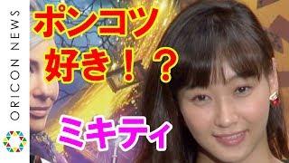 チャンネル登録:https://goo.gl/U4Waal タレントの藤本美貴(33)、北斗...