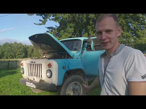 Обзор ГАЗ 53,лучший грузовик для деревни!