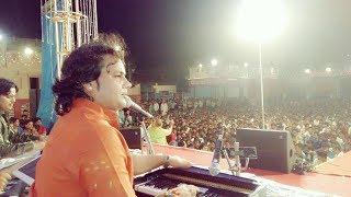 नाथ अमली - Nath Amali - Gajendra Rao I गजेंद्र राव I New Rajasthani 2017 Bhajan Songs | Shivji Song