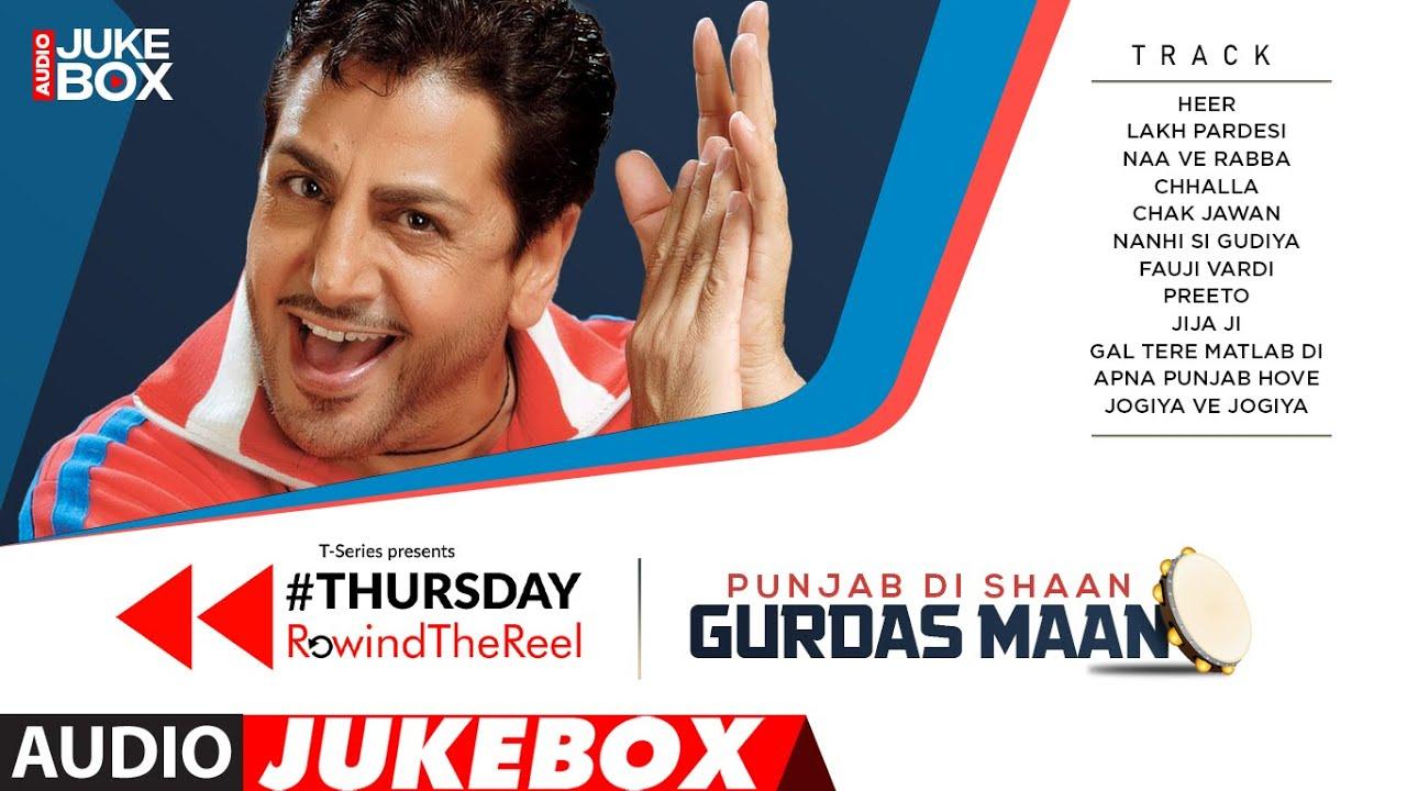 THURSDAY REWIND THE REEL - Punjab Di Shaan Gurdas Maan | Audio Jukebox | Punjabi Songs