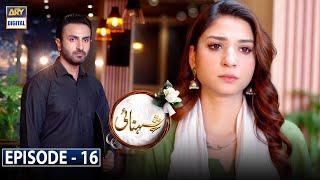 Shehnai Episode 16 Subtitle Eng 3rd June 2021 - ARY Digital Drama