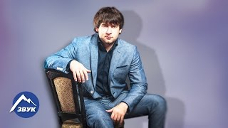 Азамат Биштов - Голубая ночь(, 2015-07-27T07:00:01.000Z)