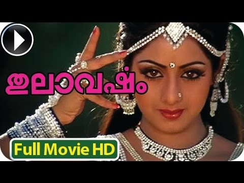 Malayalam Full Movie New Releases |...
