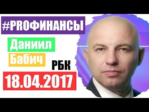 Программа ТВ. Программа телепередач в Молдове
