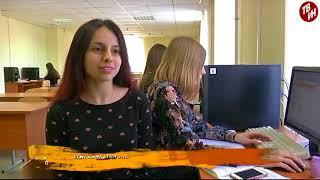 Презентация образовательной программы Бухгалтерский учет, анализ и аудит