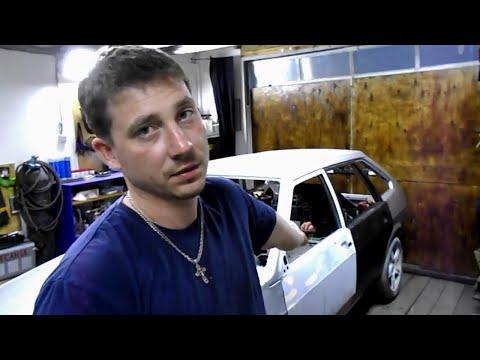 Ремонт двери ВАЗ 2109 (замена наружной панели-шубы ) кузовной ремонт ВАЗ своими руками