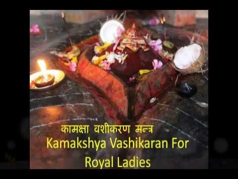 Tantra Vidya In Hindi Pdf Free Download