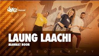 Laung Laachi | Mannat Noor | Ammy Virk, Neeru Bajwa, Amberdeep | Latest Punjabi | FitDance Channel