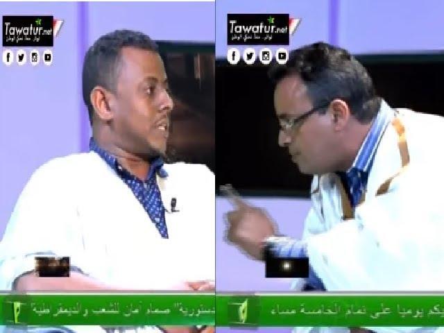 برنامج الرأي العام - حوار ساخن بين جعفر محمود وعبد الرحمن ودادي - قناة الوطنية