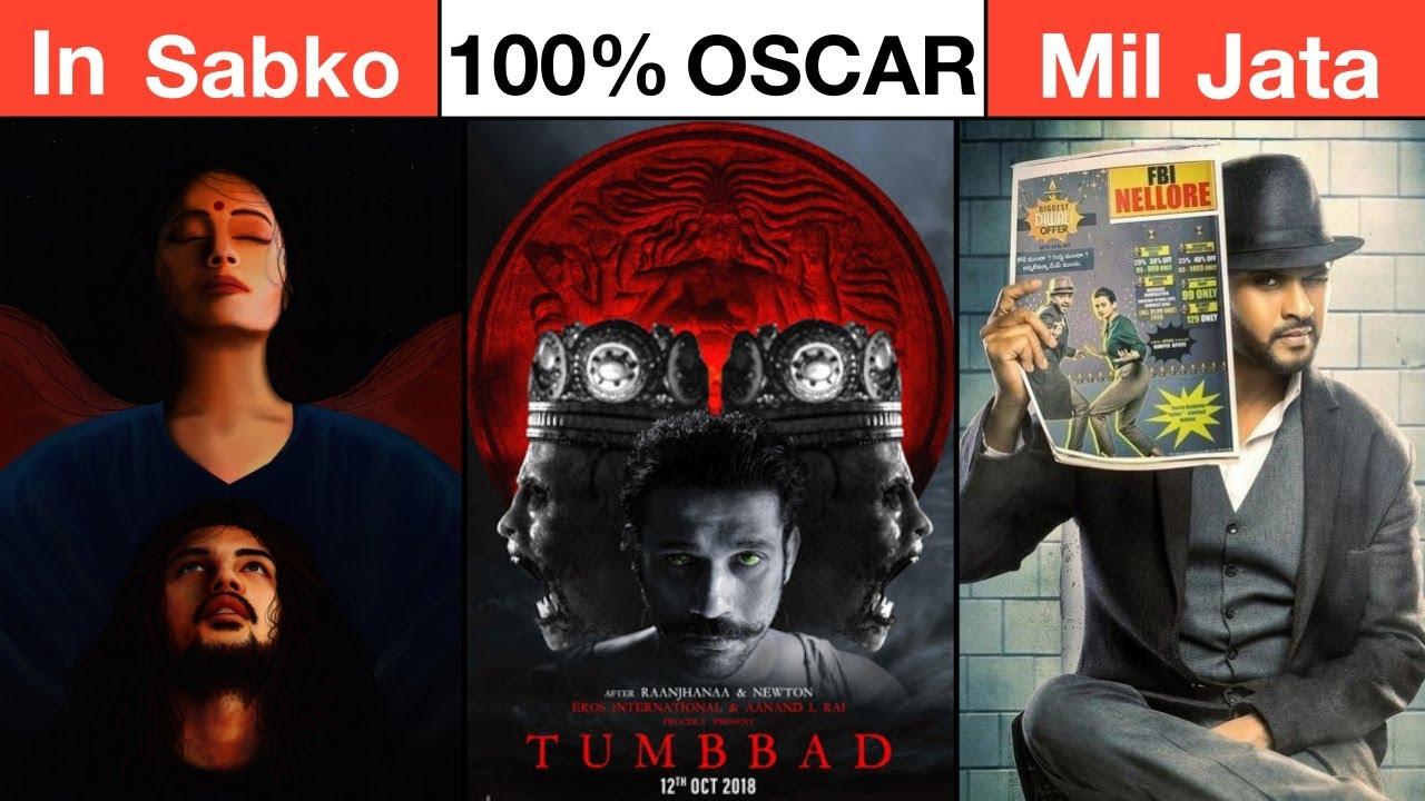 10 Oscar Deserving Indian Movies You Really Need To Watch | Deeksha Sharma
