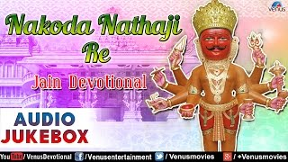 Nakoda Nathaji Re : Best Jain Devotional Songs ~ Audio Jukebox