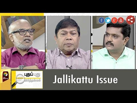 Puthu Puthu Arthangal: Jallikattu Issue (13/01/2017) | Puthiyathalaimurai TV
