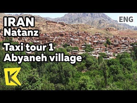 【K】Iran Travel-Natanz[이란 여행-나탄즈]택시투어 1 아비야네 마을/Abyaneh village/Taxi tour/Persia/Red house