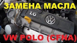 Какое масло лучше заливать в двигатель Фольксваген Поло седан