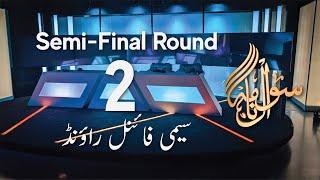 Sawalnama | Semi-final Round 2 l سوال نامہ | سیمی فائنل راؤنڈ 2