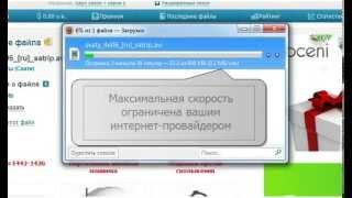 видео Far Manager скачать бесплатно на русском языке
