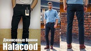 Джинсовые черные брюки   Cotton Pants