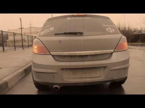 Выхлоп Opel astra H